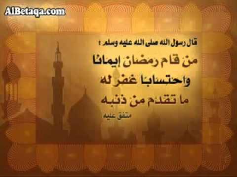 دعاء شهر رمضان بصوت الشيخ احمد العجمي Youtube