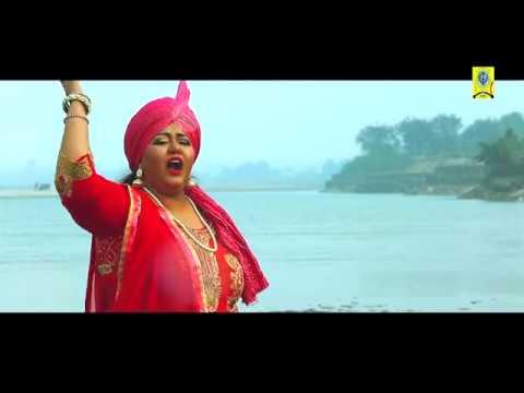 Mayawati Sherni Song By Rajni Thakkarwal 2017