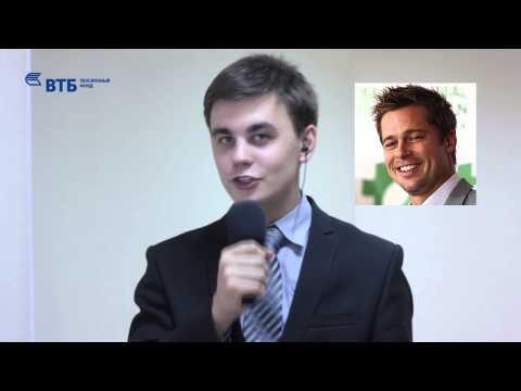Новогодний выпуск новостей банка ВТБ Хабаровск