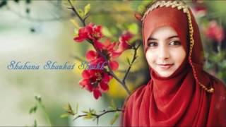 Alwida Alwida Mahe Ramzan | Shahana Shaukat Shaikh
