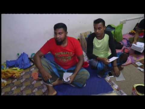 Ops E-Kad: 131 Illegal Immigrants Detained