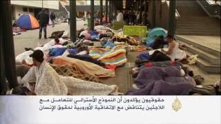 وزير خارجية النمسا يقترح احتجاز اللاجئين في جزر