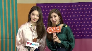 Davichi 다비치 - Youku & Tudou Interview