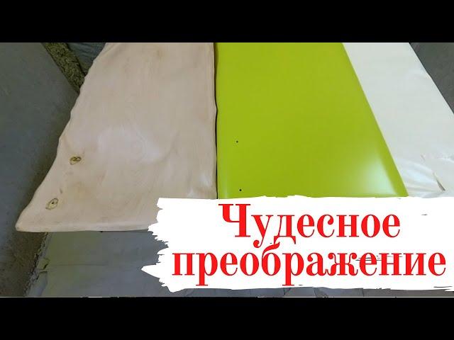 Кухонный фасад в пленке после покраски