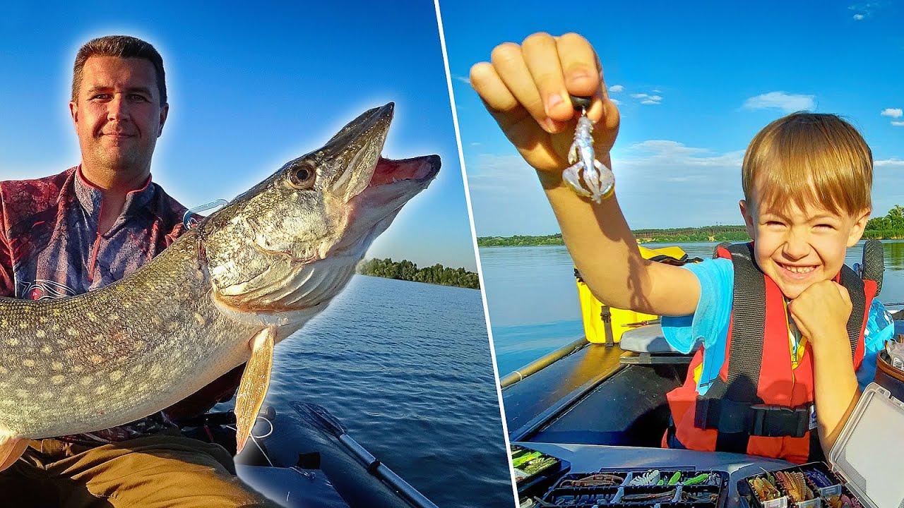 Сын выбирает приманки - я ловлю! | Рыбалка с сыном | Спиннинг