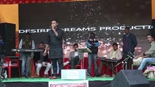Jaggi Bajwa Live Patiala Lohri Celebration