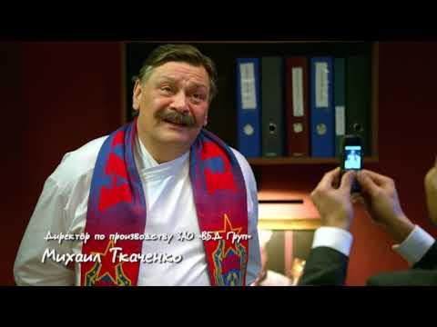 Виктор Баринов за ЦСКА
