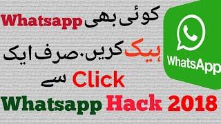 Whatsapp Heck 2018