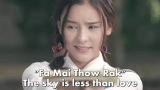 [Karaoke/Engsub] OST Kiss Me Thailand