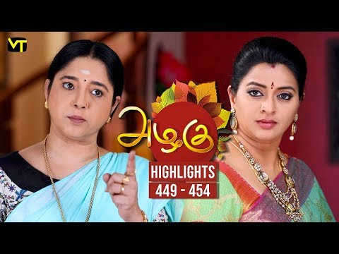 Azhagu Tamil Serial Episode 449 - 454 Highlights on Vision Time Tamil.   Azhagu is the story of a soft & kind-hearted woman's bonding with her husband & children. Do watch out for this beautiful family entertainer starring Revathy as Azhagu, Sruthi raj as Sudha, Thalaivasal Vijay, Mithra Kurian, Lokesh Baskaran & several others.  Stay tuned for more at: http://bit.ly/SubscribeVT  You can also find our shows at: http://bit.ly/YuppTVVisionTime  Cast: Revathy as Azhagu, Sruthi raj as Sudha, Thalaivasal Vijay, Mithra Kurian, Lokesh Baskaran & several others  For more updates,  Subscribe us on:  https://www.youtube.com/user/VisionTimeTamizh Like Us on:  https://www.facebook.com/visiontimeindia
