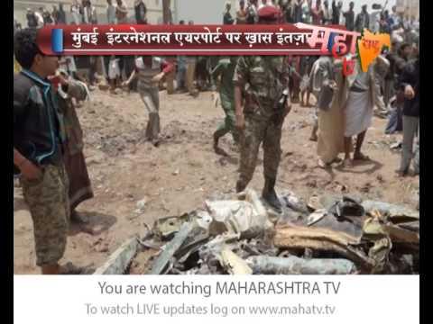 08 April 2015 10 pm Mumbai Local News By Maharashtra TV