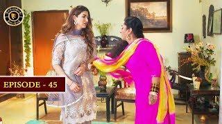 Babban Khala Ki Betiyan Episode 45 | Top Pakistani Drama