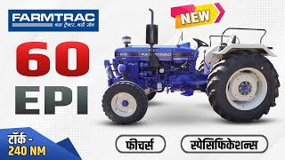 New Farmtrac 60 EPI Tractor Features and Specifications |55 HP| Farmtrac Tractor