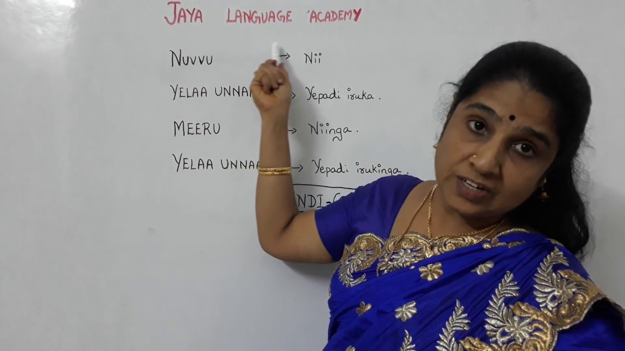 Spoken Telugu through Tamil