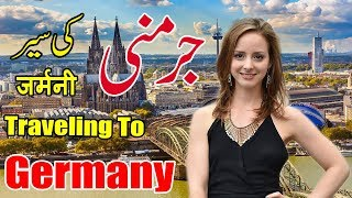 Amazing Facts about Germany | Germany Documentary in Urdu | Azad Official
