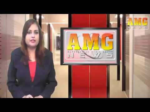 AMG News Jamshedpur 23 July 2017 || Sunday Special || Week in Review Edition