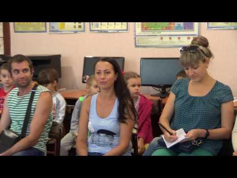 Первое родительское собрание 1-Б СШ №2