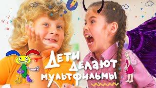 Безулыбочный паук - похититель улыбок / Дети Делают Мультфильмы