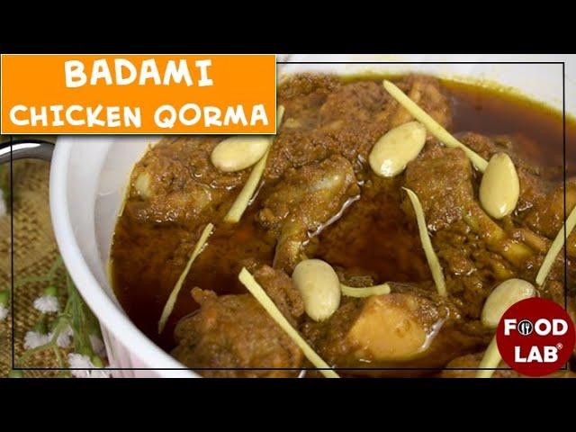 Badami Chicken Qorma Recipe |  Badami Chicken Korma Recipe | Food Lab
