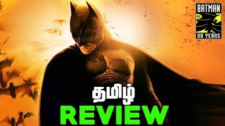 Batman Begins REVIEW and Easter Eggs (தமிழ்)