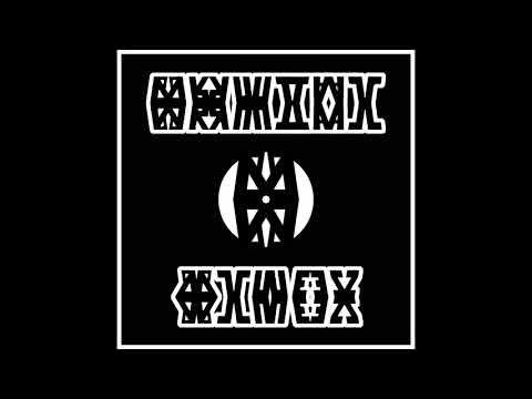 Brutal Blues - BB LP FULL ALBUM (2018 - Technical Grindcore / Progressive / Experimental)