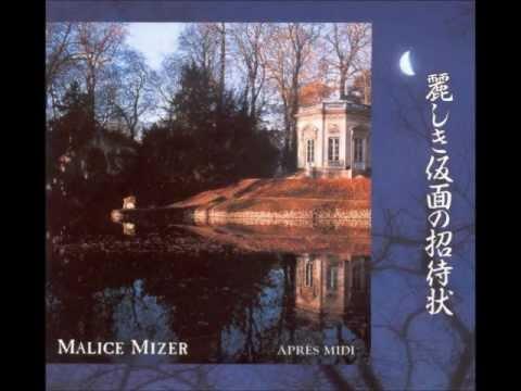 Malice Mizer - Après midi [E-Style] (Lyrics)