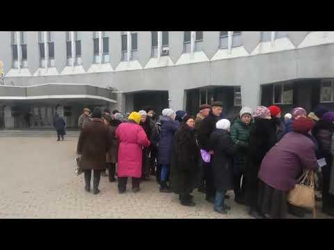 Украина!!! ДОЖИЛИСЬ!!!С раннего утра занимают очередь чтобы подать заявление на материальную помощь!