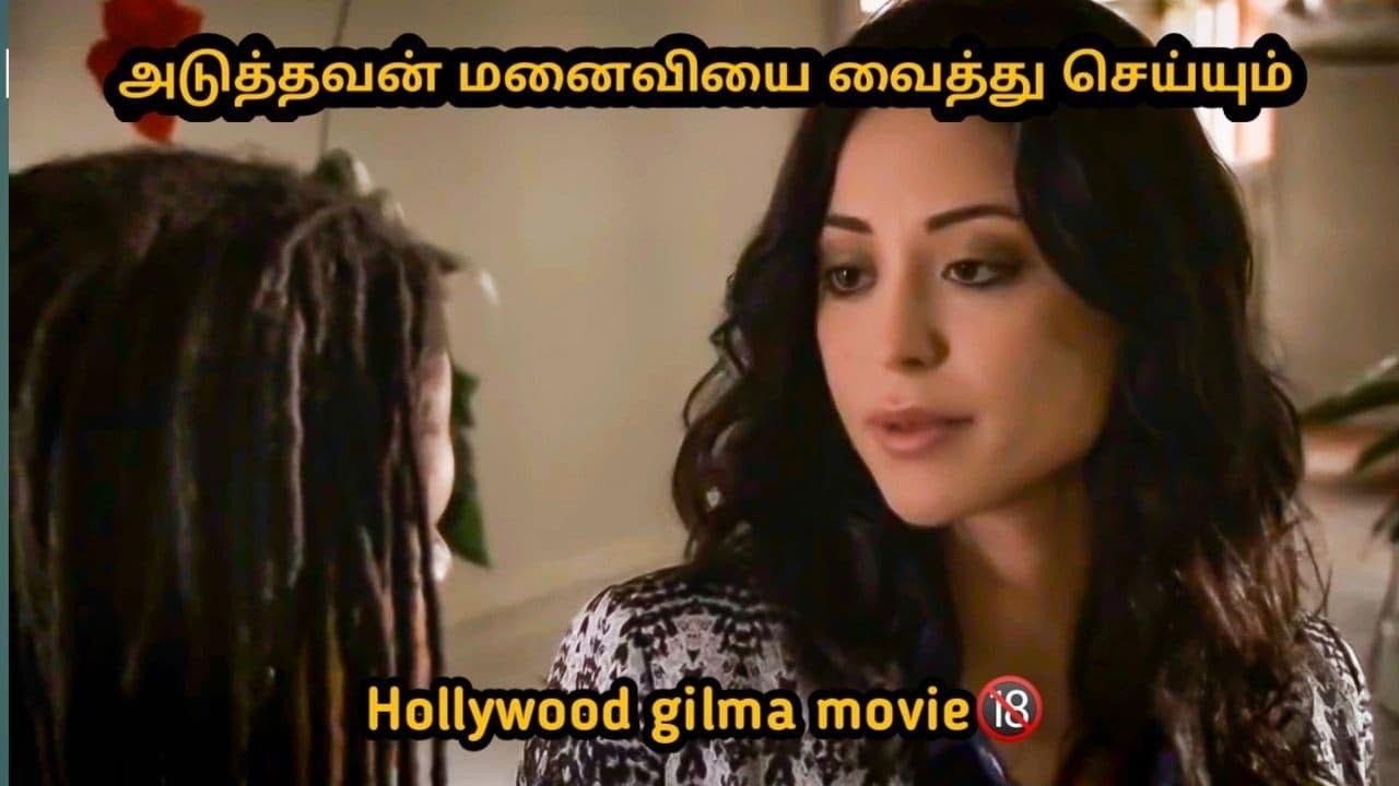 Download Kiss and Kill  Movie explained in tamil   mr.dubbing tamizha  தமிழ் விளக்கம்