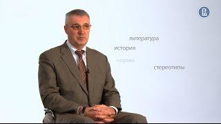Бакалаврская программа «Востоковедение»