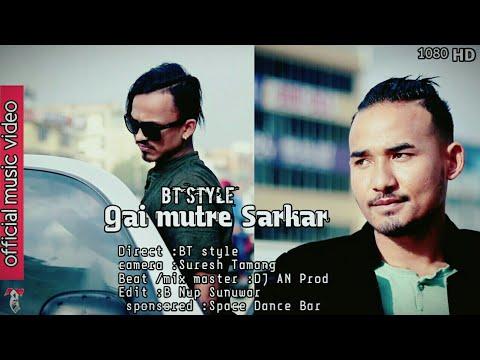 GAI MUTRE SARKHER// BT STYLE// NEW NEPALI HIP HOP SONG 2018