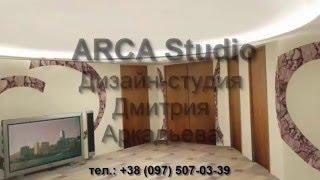 Дизайн интерьера экстерьера квартиры дома цены срочно Днепропетровск отзывы(, 2016-05-12T10:54:23.000Z)