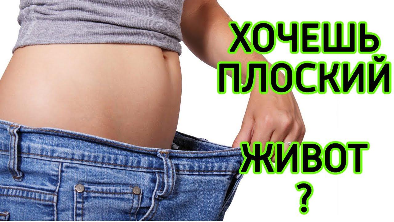 скачать видео убрать живот и жир с боков