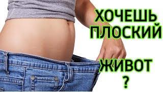 7 БЫСТРЫХ способов  убрать живот и жир с боков - Как избавиться от лишнего веса и жира на животе