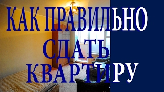 видео Как выгодно купить квартиру в Броварах от Альянс Новобуд