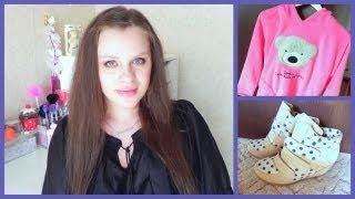 Интернет-покупки одежды (taobao)(Разверни меня!!! :) Сайт: http://orangetao.com/ http://taobao.ru/ Вещи, которые показываю в видео: Бежевые балетки http://orangetao.com/..., 2013-07-01T23:42:25.000Z)