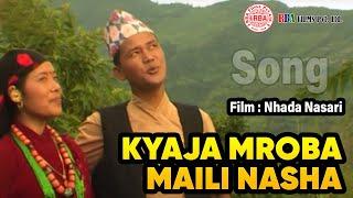 Kyaja Mroba maili Nasha...Kone Norbe Nyola Nadari..