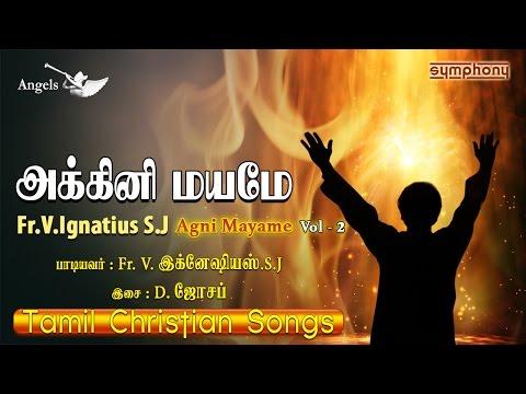 அக்கினி மயமே | Fr Ignatius SJ | Tamil Christian songs