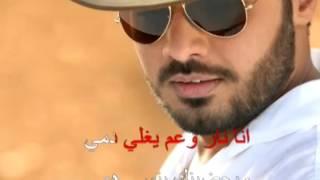 Arabic Karaoke: joseph attieh Bawastik 3a khdaydatik