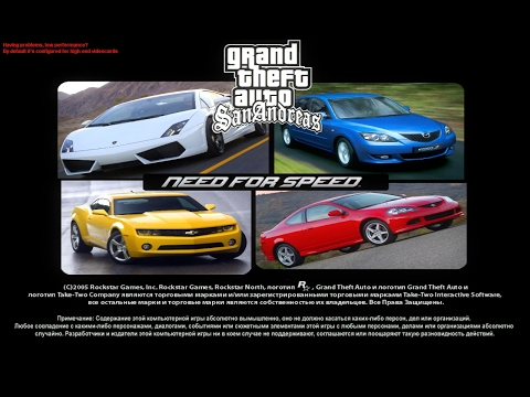 How to Download GTA San Andreas NFS B-13 Ultimate For PC Full