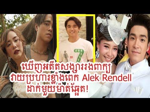dating phnom penh