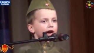 Арсений Лисицын - 1-е место на конкурсе Детской патриотической песни