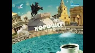 видео Куда поехать на выходные на машине и без, где можно отдохнуть в Подмосковье? (сезон 2017)