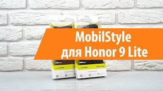 Розпакування чохла MobilStyle для Honor 9 Lite / Unboxing MobilStyle для Honor 9 Lite