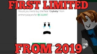 FIRST THINGS I DO IN 2019 ON ROBLOX! FIRST LIMITED, FIRST ROBLOX FRIEND? (Roblox Funny)