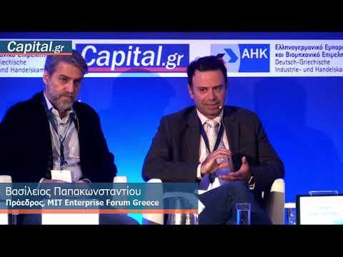 Βασίλειος Παπακωνσταντίου,  MIT Enterprise Forum Greece // Capital Vision 2018