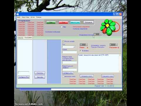 Rassil20012 программа для рассылки рекламы по аське ICQ