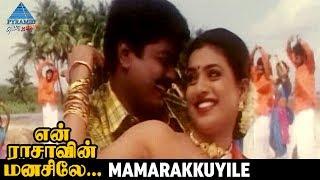 En Aasai Rasave Movie Songs | Mamarakkuyile Video Songs | Murali | Roja | Deva | Pyramid Glitz Music