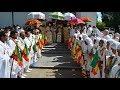ዓመታዊ ክብረ በዓል በኑረምበርግ ቅድስት ሥላሴ ቤተ ክርስቲያን | Ethiopian Orthodox Tewahedo Church In Nuremberg, Germany video