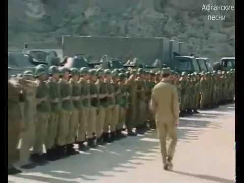 Песня об Афганистане Кандагар (клип)