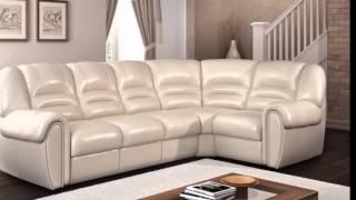 Белый кожаный диван(Интернет магазин